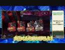『もっと動画で分かる!Fate/Grand Order』第6回 「メインクエストに挑戦してみよう」