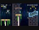 【スーパーマリオメーカー2】スーパー配管工メーカー part20【ゆっくり実況プレイ】