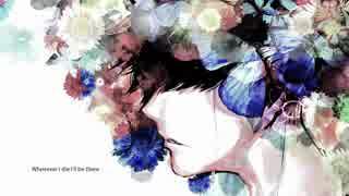 【Eleanor Forte】Innocence【オリジナル】