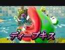 【実況】二人仲良くクラフトワールド 第20話 人食い魚