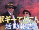 【沖縄の声】デニー知事「新基地反対」の政治パフォーマンス/辺野古の滑走路建設を考える[桜R1/7/29]