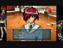 【プレイ動画】Sonata・なるみルートpart7【徳川学園編】