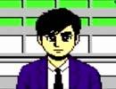 【実況】冥嘆帝(めいたんてい)の「北海道連鎖殺人 オホーツクに消ゆ(ファミコン版)」 Part2