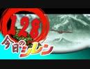 卍【実況】今日のシレン【TMTA】128