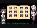 【ゆかりとあかり】ビックリマンワールド 激闘聖戦士 Part12【きりたんぽっぽ】