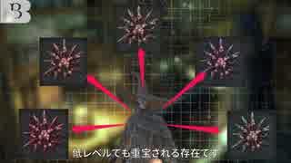 【Bloodborne】ホモと見るザ・ヤーナム生活 サマーセールキャンペーン編.edstafford
