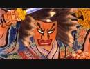 『ねぶた祭り』青森の短く熱い夏【みちしる】