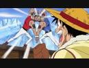 ワンピース TVオリジナル編(2) #331 暑苦しさ全開!迫る双子の磁力パワー
