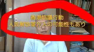 香港抗議行動