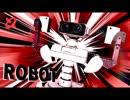K(コマ)M(メテオ)R(ロボット)見たけりゃ見せてやるよ(sp)