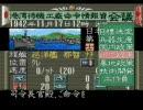 提督の決断 シナリオ1「日米交渉決裂」 Part.32