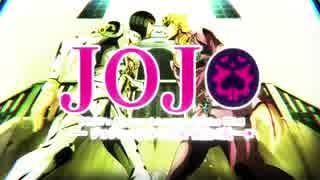 【MAD】ジョジョの奇妙な冒険 カーテン・コール 【アニメGioGio第五部完結記念】