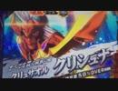 聖闘士星矢 海皇覚醒 ジェネラルバトル BGM