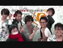 Quiz 5Players FES2 ~超プレッシャークイズバトル!~ Part8