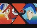 ロックマンX4をイレギュラーな 赤い方