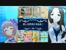 【デレステ営業コミュ】#14(VelvetRose、miroir、ヘレンと幸子)