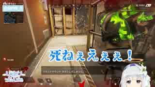 【バーチャルYouTuber】白百合リリィ 銃なんていらねぇ!怒涛のApex3キル公約達成まとめ【ViViD】