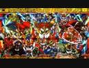 ゆっくり霊夢と魔理沙のSDガンダム解説動画 円卓の騎士 円卓の騎士編(Part25)