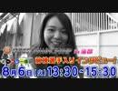 8/6(火)PGⅠ蒲郡レディースチャンピオン前検選手入り告知