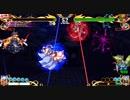 【第51回】東方憑依華熱帯段位戦(四段~七段)【紫&霊夢vsマミゾウ&紫】