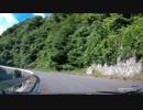 ヒヤリハット映像『峠道にはご注意を』