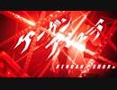アニメ『ケンガンアシュラ』OP