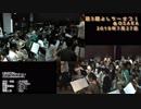 【よしうーオフ3】UNION(Full ver.)を吹奏楽で演奏してみた【音工房Yoshiuh】