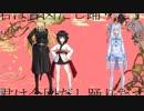 【第五回ひじき祭】【歌うボイスロイド】回レ!雪月花【あおきりまき】