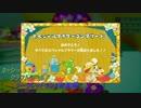 【ヨッシークラフトワールド】 ヨッシーの!工作!大冒険! 【実況プレイ】  シークレットランド収集編