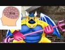 【実況】脳内ピンクな奴がドラゴンクエストモンスターズジョーカーをするとこうなるpart20