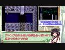 【日刊】FC ロックマン3 ノーダメージ part4 スパークマン【VOICEROID実況】