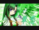 【MUGEN】凶悪キャラオンリー!狂中位タッグサバイバル!Part84(H-10)
