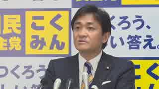 二階幹事長にドタキャンされた韓国議員が国民支持1%の党玉木代表を訪ねるw