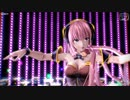 【MMD】TWICE - FANCY (REM式巡音ルカV4X)