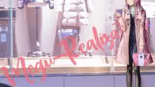 【卑屈P】巡音ルカ10周年記念アルバム『Megu-Realization』【XFD】