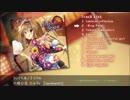【C96】Matsuri Scape【XFD】