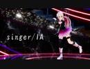 【MMD】HIGHER【IA】【カメラ配布】CameraDL【字幕封入版】