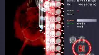 紅魔郷Ex(魔B) 5.1億