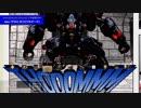 【発売直前特典映像】伝説のバカ大統領ゲー復活『メタルウルフカオスXD』METAL WOLF CHAOS XD PS4プレオーダー特典映像【2019.8】