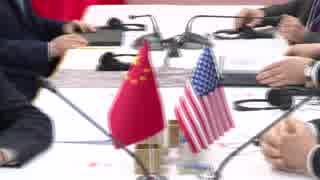 王外交部長が米国務長官と会見、中米貿易協議再開後初