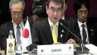 ASEAN+3:韓国 康京和外交部長官が日本批判w 河野外相の返答が素晴らしい!