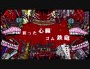 【ArataSan】 バビロン ビッ栗さん acoustic ver. 【歌ってみた】