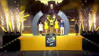 【ツール・ド・フランス2019】スウィング