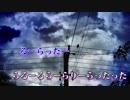 【ニコカラ】独りんぼエンヴィー -Piano Ver.-(Off Vocal)