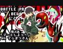 【ポケモンUSM】BATTLE PRISON BREAK にじいろ 第2話「デートしよう!」 VS てらまつさん【LEGEND CHRONICLE Ⅶ】