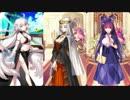 【FGO Fes2019】枠なし拡大版 礼装全39種「英霊祭装」全サーヴァントまとめ【Fate/Grand Order4周年】