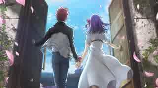 【最終第三章】劇場版「Fate/stay night [