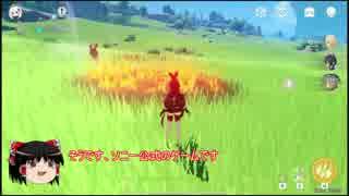 【PS4】ソニーが販売するゼルダのパクリゲ