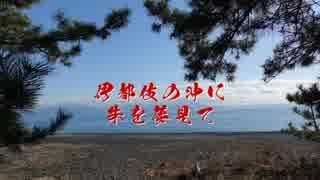 【ボイスドラマ】伊都伎の沖に朱を夢見て【Cocone】