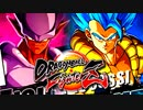 【DBFZ】新DLC「ジャネンバ&ゴジータ(SSGSS)」参戦PV【ドラゴンボールファイターズ 】